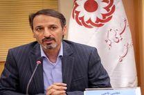 سامانه ثبت الکترونیکی متقاضیان طلاق در اصفهان راه اندازی شد