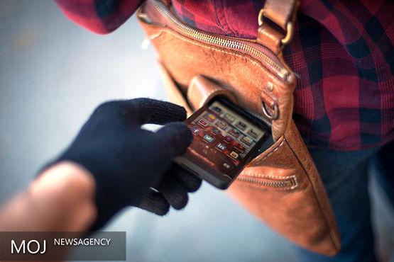 چطور اطلاعات گوشی دزدیده شده را پاک کنیم