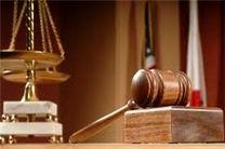 پرونده قتل 6 شهروند اراکی تا پایان سال تعیین تکلیف میشود