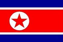 آمریکا یک بانک چینی را به بهانه ارتباط با کره شمالی تحریم کرد
