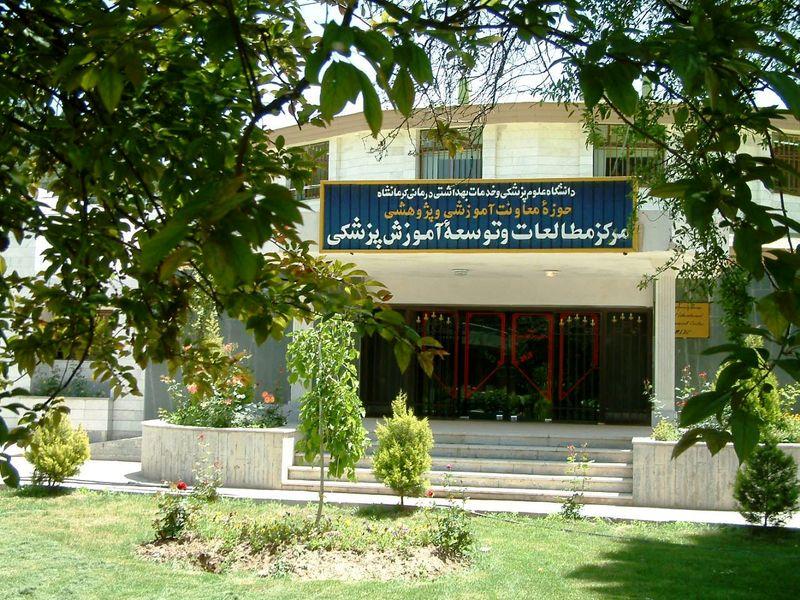 دانشگاه علوم پزشکی کرمانشاه در جایگاه نخست دانشگاههای تیپ 2 کشور