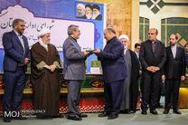 مراسم تکریم و معارفه استاندار کرمانشاه با حضور وزیر کشور