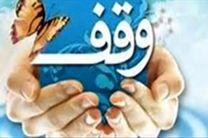 مراکز افق امامزادگان مجری طرح ضیافت همدلی