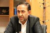 برخورد کمیته انضباطی با اصلاح آیین نامه فیفا قاطعانه خواهد بود!