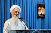 خطیب نماز جمعه تهران در 5 مرداد مشخص شد