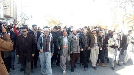 تظاهرات مردم کردستان در اعتراض به سخنان اخیر ترامپ
