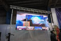 کارخانه تولید کنسانتره آهن در کردستان افتتاح شد