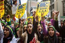 راهپیمایی ۱۳ آبان در اصفهان برگزار می شود