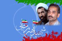 سخنرانی وزیر جنتی در مراسم بزرگداشت شهیدان رجایی و باهنر