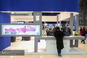 لغو دومین نمایشگاه شهر هوشمند به دلیل شیوع بیماری کرونا