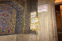 سارق و خریدار کاشیهای سر در مسجد نصیرالملک دستگیر شد