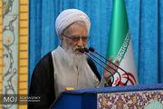 خطیب نماز جمعه تهران 18 مرداد 98 مشخص شد