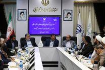 حمایت ستاد اجرایی فرمان امام (ره) از خیریهها و نیروهای جهادی