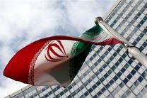 ایران روند تزریق گاز هگزافلوراید اورانیوم به سانتریفیوژهای خود را آغاز کرده است