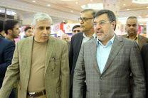 حضور 13 نشریه استانی در نمایشگاه مطبوعات/ رسانه های هرمزگان ظرفیتی قابل قبول در حوزه اطلاع رسانی هستند