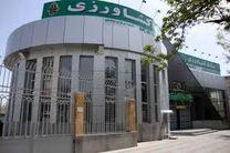 سید محمد سادات ابراهیمی به عنوان مشاور جدید مدیرعامل بانک کشاورزی در امور مجلس منصوب شد