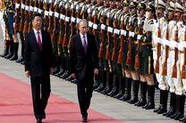 تاکید پوتین بر اهمیت گسترش روابط پکن - مسکو