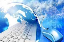بودجه ارائه خدمات الکترونیکی در سال 97 مشخص شد