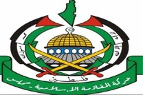 حماس در خط مقدم مبارزه ضد صهیونیستی فلسطین است