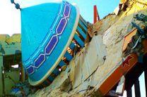 تخریب یک مسجد دیگر شیعیان توسط دولت سعودی
