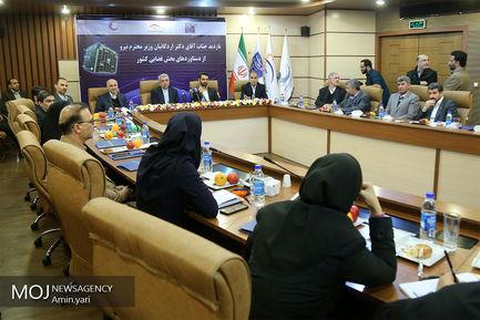 بازدید وزرای نیرو و ارتباطات از پژوهشگاه فضایی ایران