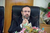 بهره برداری از سامانه کمک به آزادی زندانیان در البرز