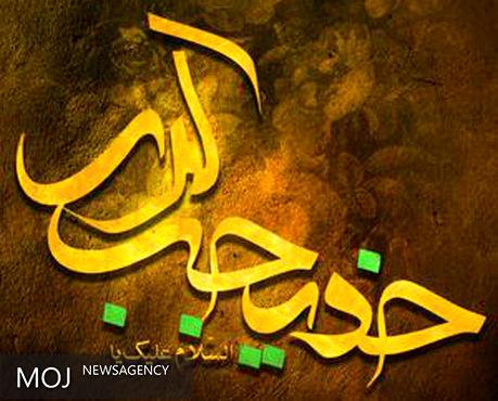 مراسم عزاداری وفات حضرت خدیجه(س) در امامزاده سید علی(ع) برگزار می شود