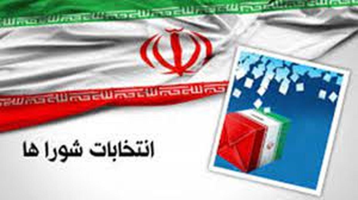 انتخابات شورای اسلامی شهر ساری تمام مکانیزه برگزار می شود