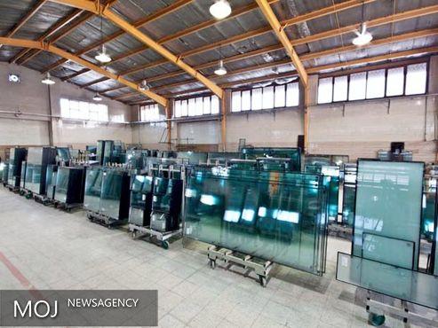 ارائه طرح معدنی تولید شیشه سکوریت در استان