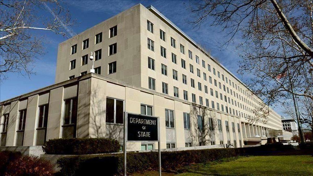 بیانیه وزارت خارجه آمریکا درباره سفر اتباع این کشور به مشهد مقدس