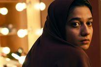 یلدا در اتریش به نمایش درمی آید/ اکران در لوکزامبورگ