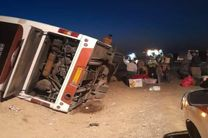25 مجروح واژگونی اتوبوس در قم وضعیت مناسبی دارند