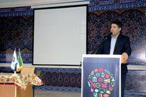 کارگاه آموزشی600 سرگروه آموزشی دوره دوم متوسطه آموزش و پرورش لرستان برگزار شد