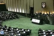 فراموشی شفافیت آراء درمجلس