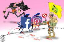 ادامه فیلترینگ شبکههای اجتماعی علیه نُجَبا