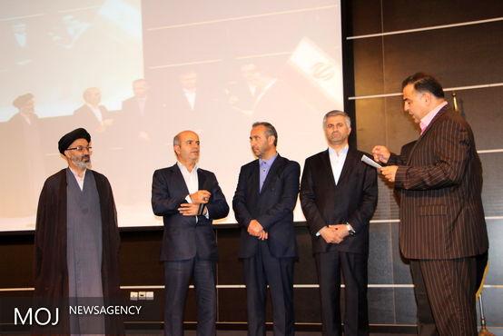 جشن نسیم همدلی در دانشگاه آزاد نور برگزار شد