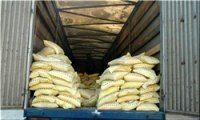کشف 24 تن عدس قاچاق در شهرستان بستک