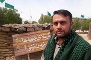 فرهنگ جهاد و شهادت در برگزاری اردوهای راهیان نور و یادوارههای شهدا است