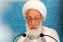 دادگاه رژیم بحرین آیت الله عیسی قاسم را محاکمه می کند