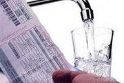 مشترکین کم مصرف بسته های تشویقی دریافت می کنند، پرمصرف ها جریمه