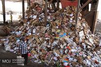 آشنایی دانشآموزان با مراحل تفکیک و بازیافت زباله
