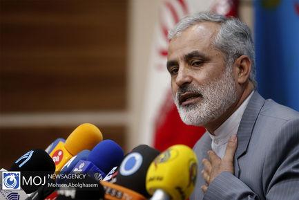 نشست خبری قائم مقام شورای هماهنگی تبلیغات اسلامی- ۲۰ بهمن ۱۳۹۹