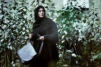 اکران فیلم سینمایی اسرافیل از 25 بهمن ماه/ رونمایی از پوستر