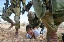 روزهای تاریک نوجوانان فلسطینی در بند رژیم صهیونیستی