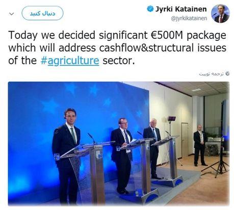 حمایت اتحادیه اروپا از کشاورزان