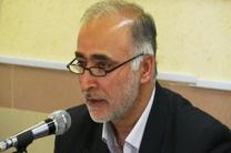صحت انتخابات شورای شهر بابل تایید شد