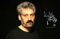 ارژنگ امیرفضلی در صحنه تئاتر