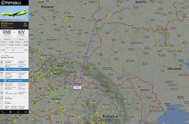 رومانی مانع از سفر معاون نخست وزیر روسیه به مولداوی شد