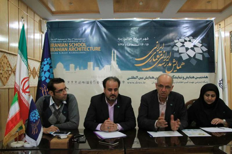 رشد کیفی مدارس مهمترین هدف اولین همایش بین المللی مدرسه ایرانی معماری ایرانی است