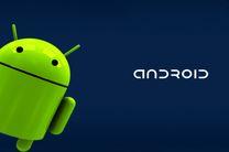 نسخه جدید موبایلت برای سیستم عاملهای «آی.اُ.اس» و اندروید عرضه شد